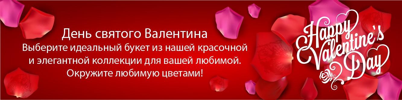 וולנטיין - חג האהבה